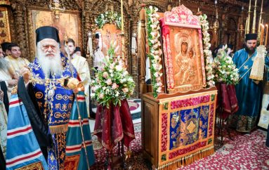Η Βέροια υποδέχθηκε την Ιερά Εικόνα της Παναγίας «Βηματάρισσας» (ΦΩΤΟ)
