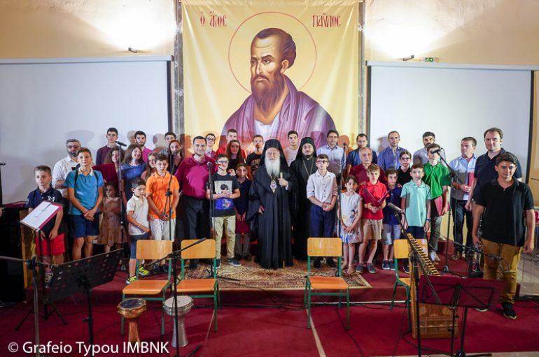Συναυλία Βυζαντινής και Παραδοσιακής Μουσικής στην Βέροια (ΦΩΤΟ)