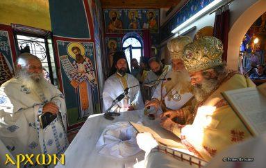 Εγκαίνια Ι. Ναού από τους Μητροπολίτες Μάνης και Αργολίδος (ΦΩΤΟ)