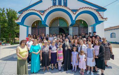 Ημερίδα πρεσβυτερών και μητέρων κληρικών στο Νησέλι Αλεξάνδρειας (ΦΩΤΟ)