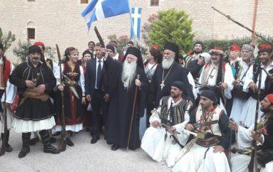 Εορτασμός των 191 ετών από τη νικηφόρα Μάχη του Μεγάλου Σπηλαίου (ΦΩΤΟ)
