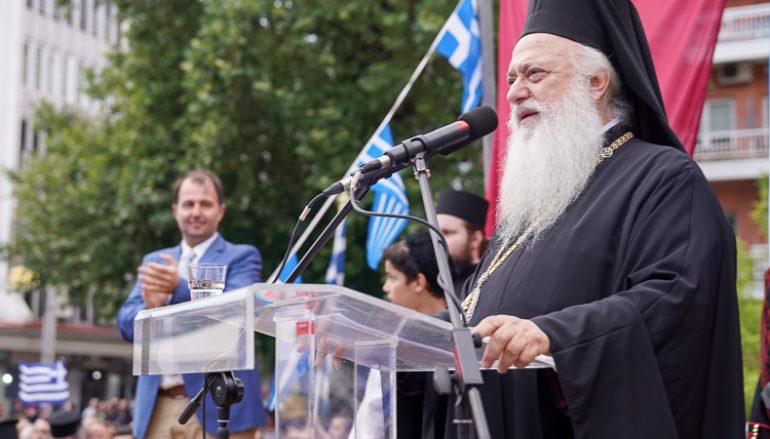 """Βεροίας Παντελεήμων: """"Στα Σκόπια κήρυξε ο Απόστολος Παύλος;"""" (ΒΙΝΤΕΟ)"""