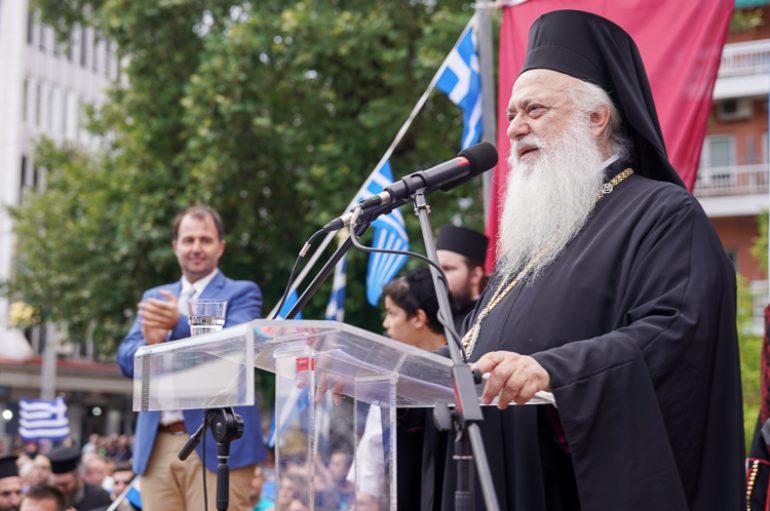 Βεροίας Παντελεήμων: «Στα Σκόπια κήρυξε ο Απόστολος Παύλος;» (ΒΙΝΤΕΟ)
