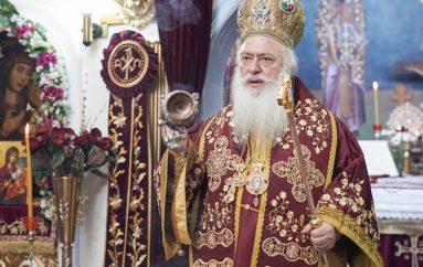 Αρχιερατική Θ. Λειτουργία στον Ι. Ναό Αγίου Δημητρίου Βραχιάς (ΦΩΤΟ)