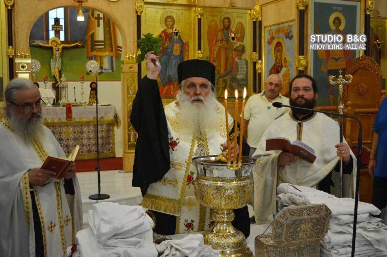 Ολοκληρώθηκαν οι εορτασμοί για τον Άγιο Λουκά τον Ιατρό στην Αργολίδα