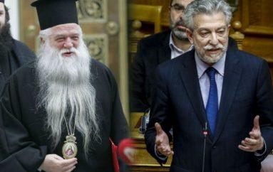 Καλαβρύτων: «Κορόιδο 'Ελληνα κοιμάσαι;»