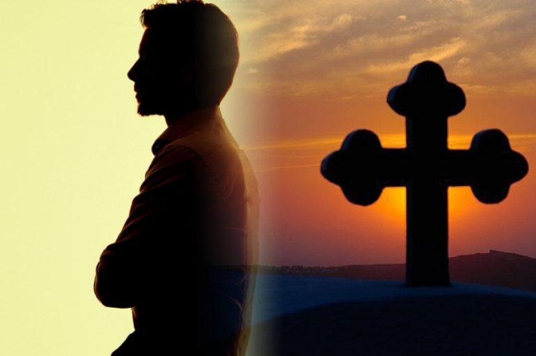 Ομολογία Χριστού προϋπόθεση σωτηρίας