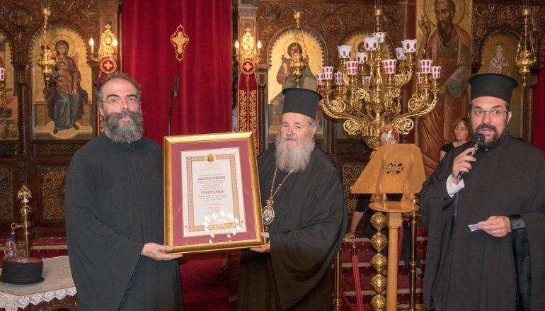 """Αρχιμ. Ανδρέας Κονάνος: """"Άγιοι της διπλανής πόρτας"""" (ΦΩΤΟ)"""