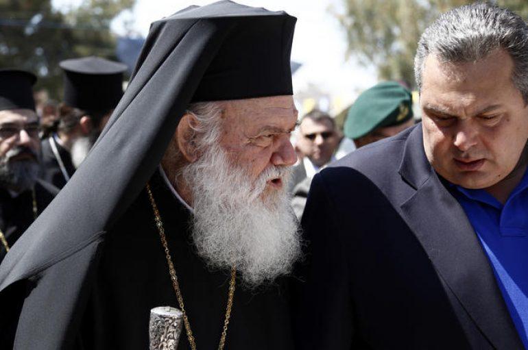 ΑΝΕΛ: Δεν θα επιτρέψουμε την απομόνωση της Εκκλησίας