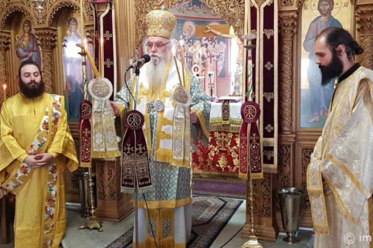 Η Κυριακή των Αγιορειτών Πατέρων στην Νέα Λεύκη Καστοριάς (ΦΩΤΟ)
