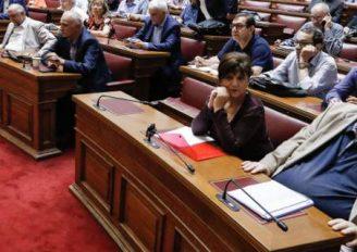 Βουλευτές  ΣΥΡΙΖΑ: «Διαγράψτε το θρήσκευμα από τα απολυτήρια Λυκείου
