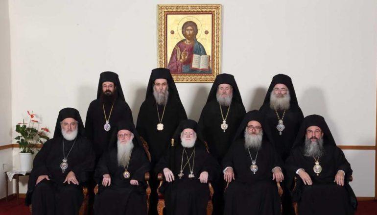 Η Εκκλησία της Κρήτης για τις βεβηλώσεις των Μονών και για τις πυρκαγιές
