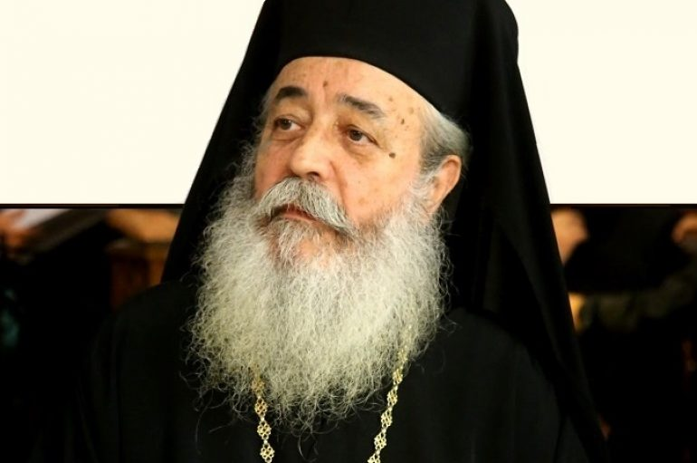 """Φθιώτιδος Νικόλαος: """"Έχουμε χρέος να παραστούμε στο συλλαλητήριο"""" (ΒΙΝΤΕΟ)"""