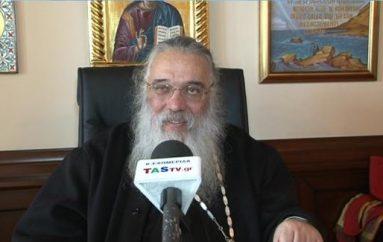 """Εδέσσης: """"Προτρέπω κλήρο και λαό να συμμετάσχει στις λαοσυνάξεις για τη Μακεδονία"""""""