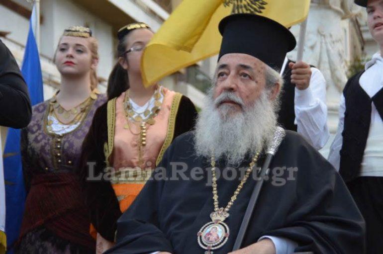 Φθιώτιδος Νικόλαος: «Η Μακεδονία ήταν, είναι και θα είναι Ελληνική» (ΒΙΝΤΕΟ)
