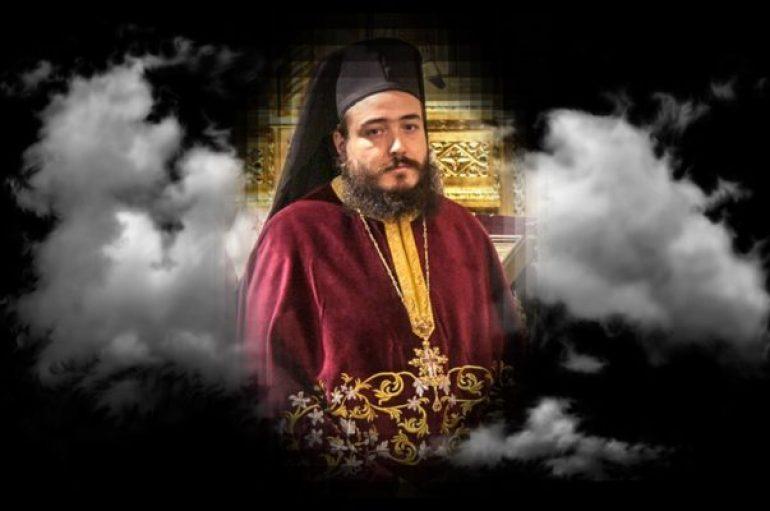 Εκοιμήθη ο Αρχιμ. Θεοδόσιος Μπάνταλης σε ηλικία 30 ετών