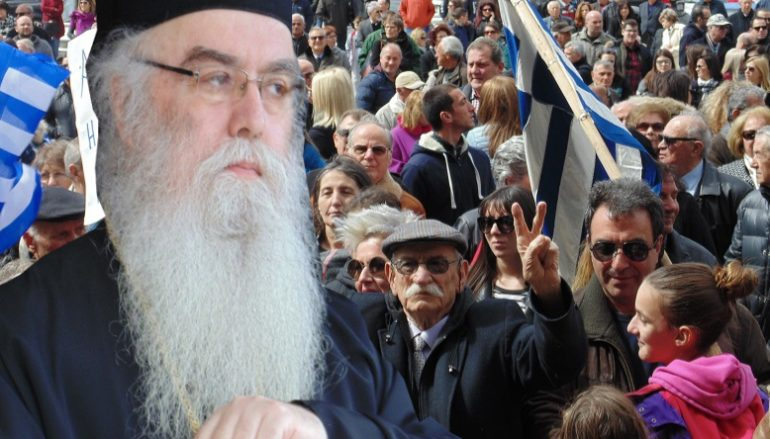 Μητροπολίτης Καστορίας: «Την Μακεδονία θέλουμε κι ας φάμε πέτρες» (ΒΙΝΤΕΟ)