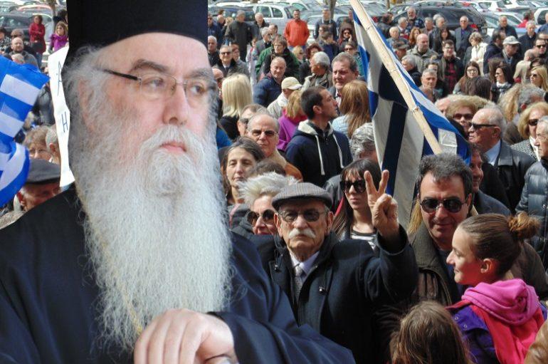 """Μητροπολίτης Καστορίας: """"Την Μακεδονία θέλουμε κι ας φάμε πέτρες"""" (ΒΙΝΤΕΟ)"""