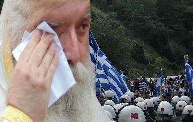 Δάκρυσε ο Μητροπολίτης Καστορίας για το ξεπούλημα της Μακεδονίας (ΒΙΝΤΕΟ)