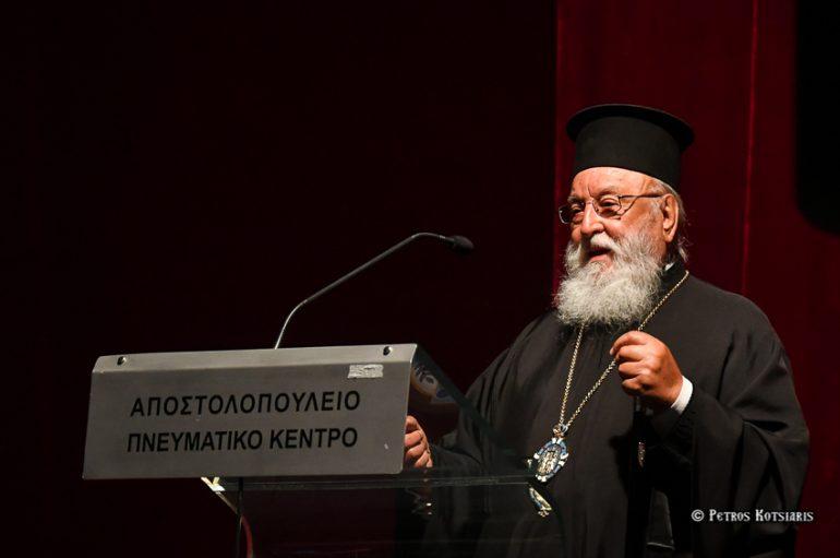 Μαντινείας: «Θέλουν να αφελληνίσουν και να αποχριστιανοποιήσουν την Ελλάδα»