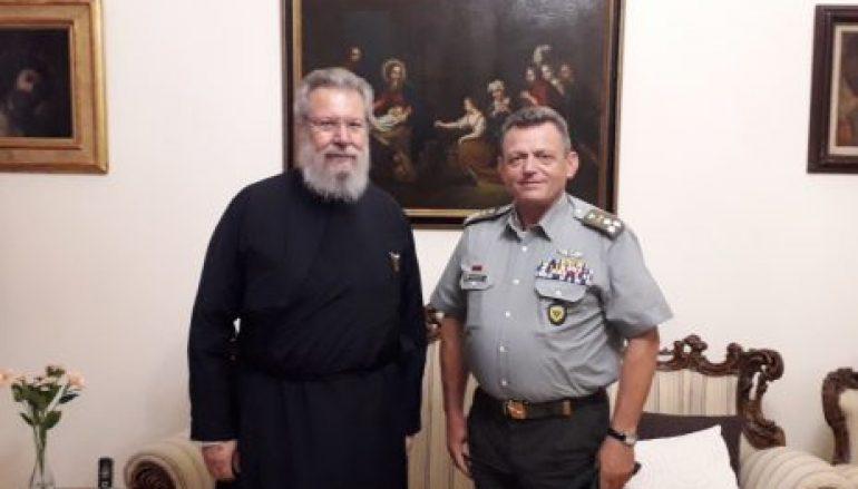 Ο Αρχηγός της Εθνικής Φρουράς στον Αρχιεπίσκοπο Κύπρου