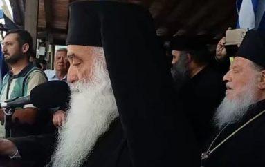 O Σιατίστης Παύλος διάβασε το μήνυμα των Μητροπολιτών της Δ. Μακεδονίας (ΒΙΝΤΕΟ)