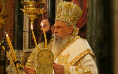 Εκοιμήθη ο Μητροπολίτης Λαρίσης και Τυρνάβου Ιγνάτιος