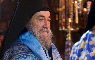 Άγιον Όρος και διατήρηση της Αγιορείτικης Κληρονομιάς