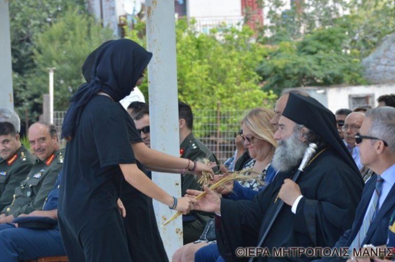 Λαμπρός εορτασμός της επετείου της Μάχης του Διρού (ΦΩΤΟ)