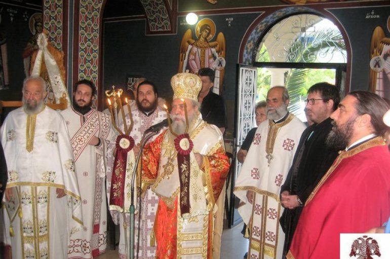 Η εορτή του Αγίου Παντελεήμονος στην Ι. Μητρόπολη Σπάρτης (ΦΩΤΟ)