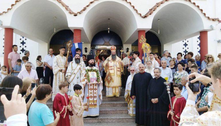 Η εορτή της Αγίας Μαρκέλλας στην Ι. Μητρόπολη Κίτρους (ΦΩΤΟ)