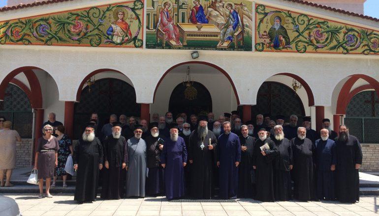 Ετήσια συνάντηση Συνδέσμου Ιεροδιδασκάλων «Κων/νος εξ Οικονόμων» στην Κατερίνη
