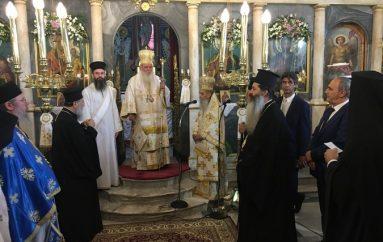 Παρουσία του Αρχιεπισκόπου ο εορτασμός της Αγ. Κυριακής στη Δημητσάνα (ΦΩΤΟ)