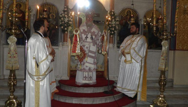 Η Μητρόπολη Κορίνθου τίμησε τον Άγιο Παντελεήμονα (ΦΩΤΟ)