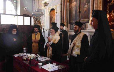 Σύναξη της Ιεραρχίας του Οικουμενικού Θρόνου τον Σεπτέμβριο στην Πόλη