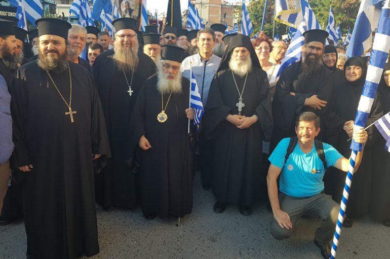 Ο Μητροπολίτης Εδέσσης στην πορεία για την Μακεδονία (ΦΩΤΟ)