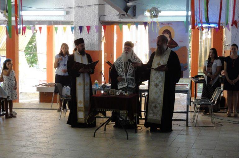 Αγιασμός στη 2η κατασκηνωτική περίοδο στον Άγιο Λαυρέντιο Πηλίου (ΦΩΤΟ)