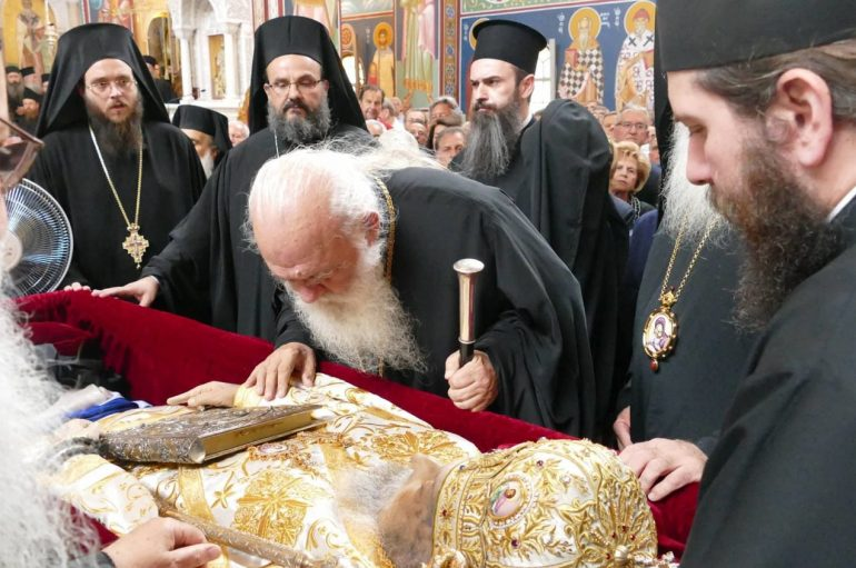 """Αρχιεπίσκοπος Ιερώνυμος: """"Προσέφερε πολλά ο Λαρίσης Ιγνάτιος"""" (ΒΙΝΤΕΟ)"""