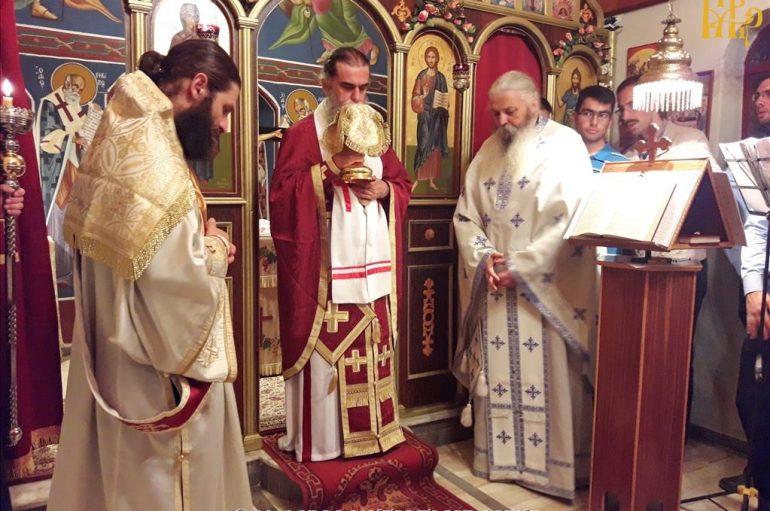 Αγρυπνία για την Αγία Μακρίνα από τον Μητροπολίτη Άρτης (ΦΩΤΟ)