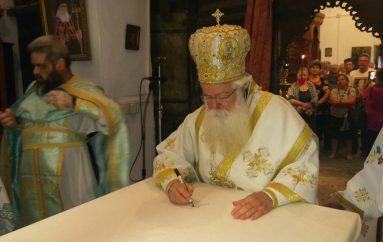 Επαναλειτούργησε η Ιερά Μονή Τιμίου Προδρόμου Βυζίτσης (ΦΩΤΟ)