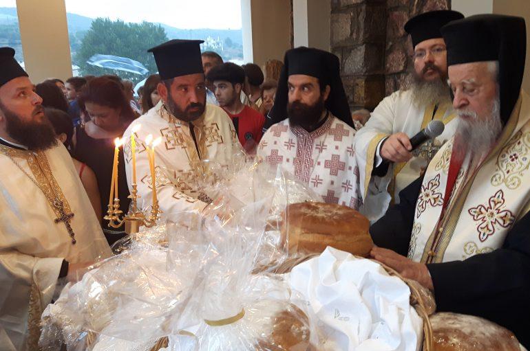 Η Εορτή της Αγίας Παρασκευής στην Ι. Μητρόπολη Καρυστίας (ΦΩΤΟ)