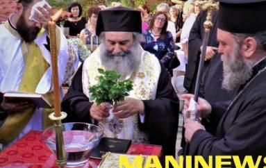 Θυρανοίξια Παρεκκλησίου από τον Μητροπολίτη Μάνης Χρυσόστομο (ΦΩΤΟ)