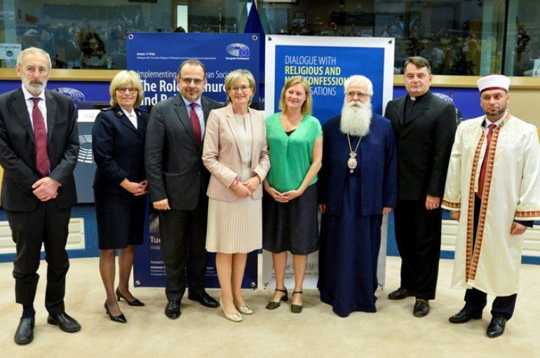 Ο Μητροπολίτης Δημητριάδος σε Διεθνές Σεμινάριο στις Βρυξέλλες (ΦΩΤΟ)