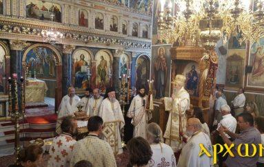 Η εορτή της Αγίας Παρασκευής στους Μολάους Λακωνίας (ΦΩΤΟ)