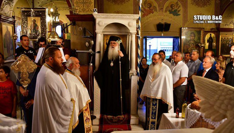 Αρχιερατικός Εσπερινός για την Παναγία Τριχερούσα στη Νέα Κίο (ΦΩΤΟ)