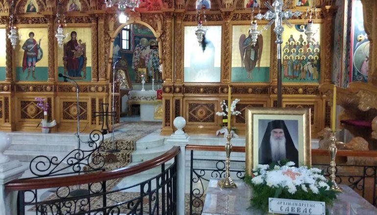 Διετές Μνημόσυνο του μακαριστού Αρχιμ. Σάββα Αχιλλέως (ΦΩΤΟ)