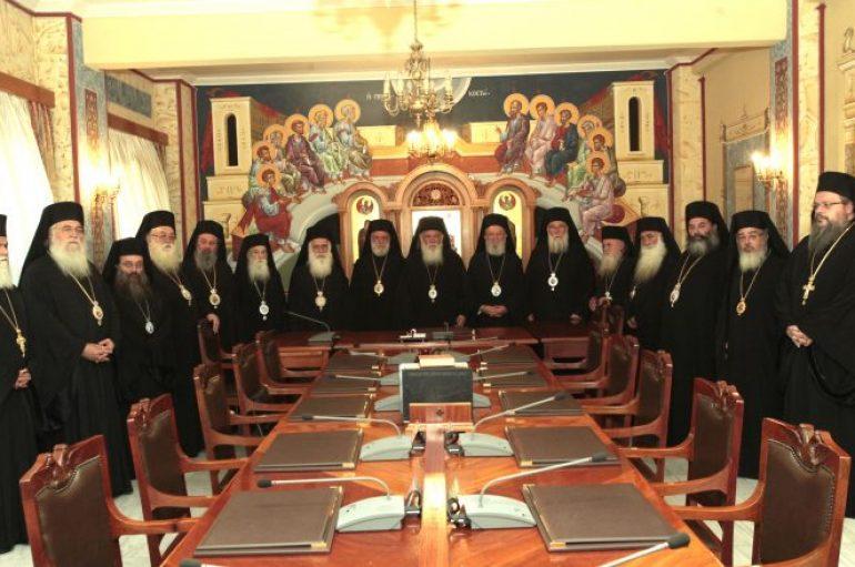 Ανακοίνωση της Ιεράς Συνόδου για το Π.Ι.Ι.Ε.Τ.