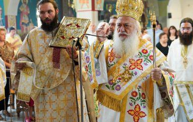 Πανηγύρισε ο Ι. Ναός Αγίας Ειρήνης Χρυσοβαλάντου Αλεξανδρείας (ΦΩΤΟ)