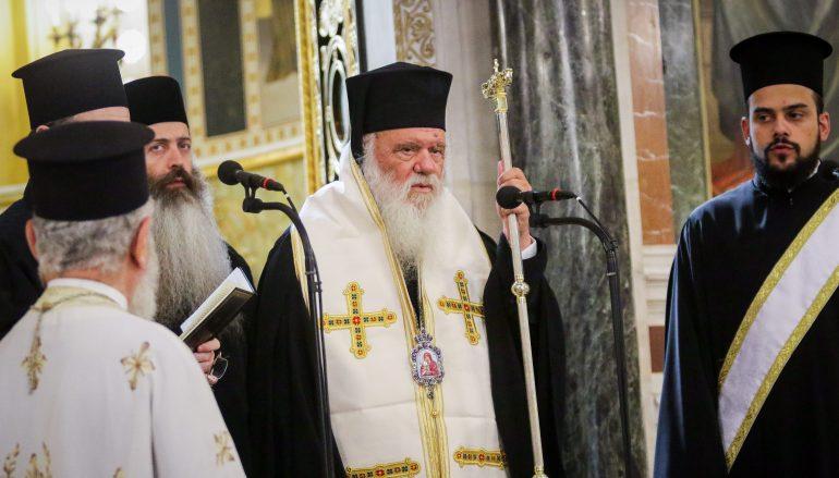 Επιμνημόσυνη Δέηση από τον Αρχιεπίσκοπο για τα θύματα των πυρκαγιών (ΦΩΤΟ)