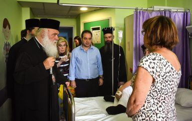 Επίσκεψη του Αρχιεπισκόπου στους τραυματίες των πυρκαγιών (ΦΩΤΟ)